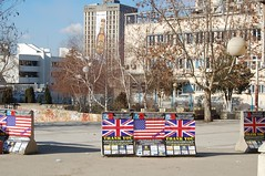 DSC_0101 (A Taste of Kosova) Tags: kosova kosovo independence parvesia
