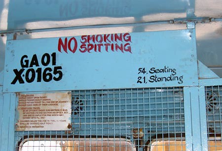 Smoking or spitting not allowed