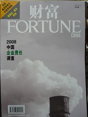 Fortune China Cover March 2008