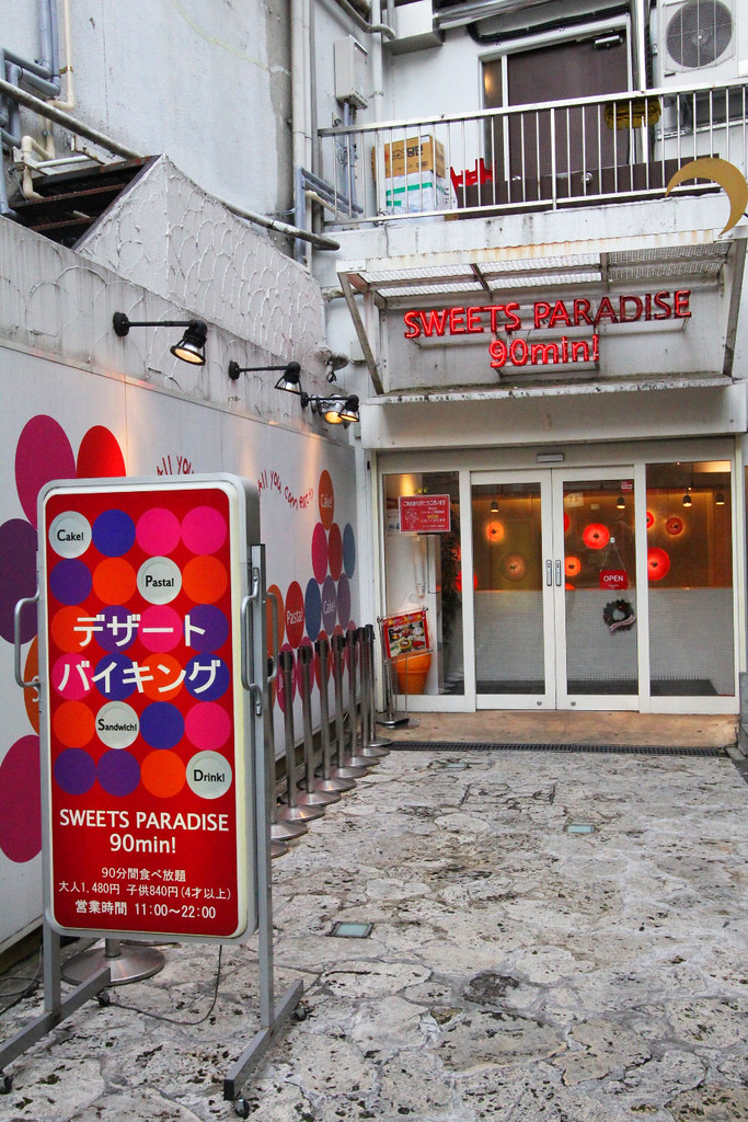 Shibuya Guide (29)