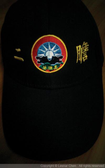來自二膽島的帽子-0001