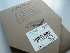 GINZA ITO-YA, Bookplates, EX LIBRIS