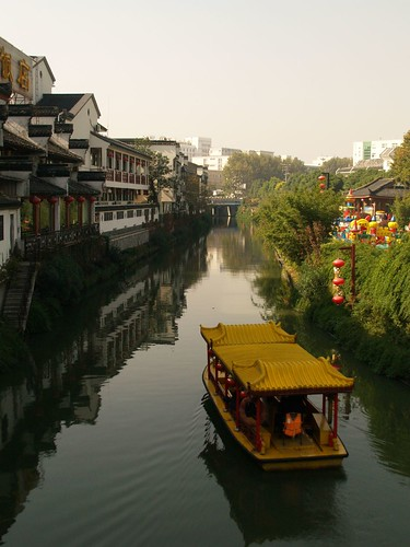 Gorgeous Nanjing scenery