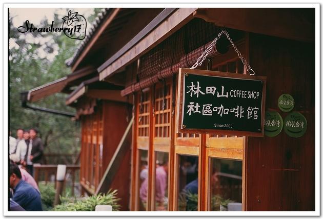 2007林田山咖啡館(10)