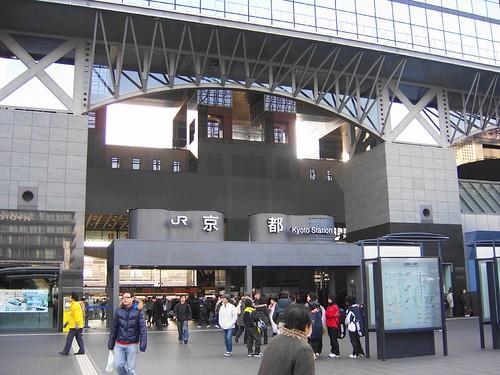 kyoto station