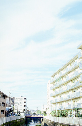 a tokyo suburb