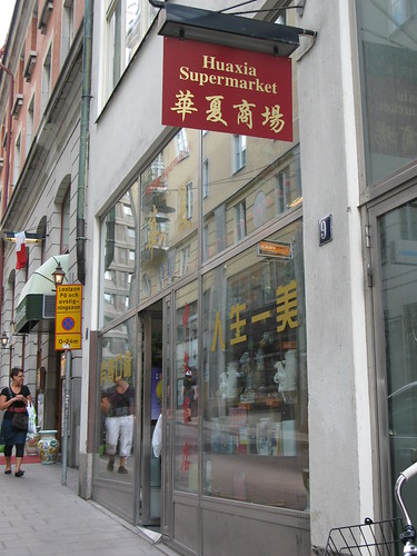 Chinese Supermarket in Stockholm