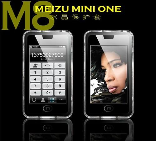 meizu_minione