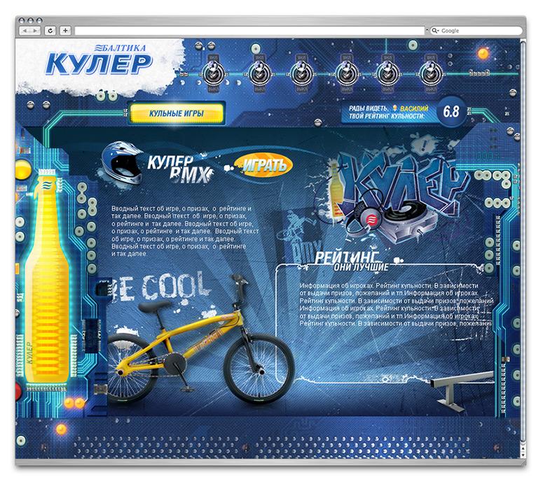 cooler-2