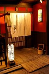 (* Beezy *) Tags: japan kyoto maiko  gion