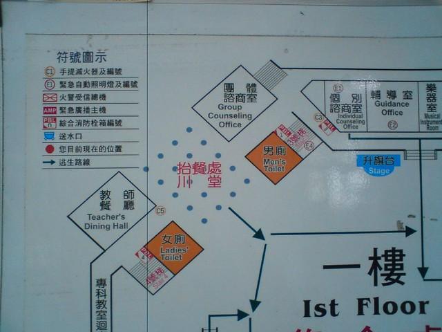 20110602萬和國中交通安全研習 - 082