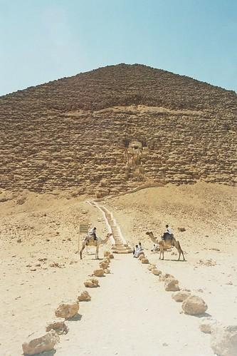 Bataille des Pyramides : le point de vue des vainqueurs