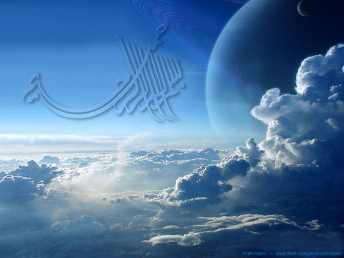 wallpaper islami. art-islam 00024