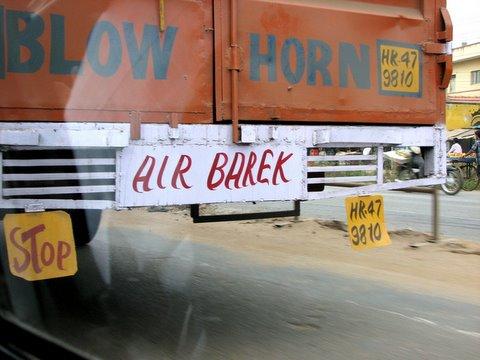 air barek 131207