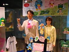 07-08 跨年東京行 104