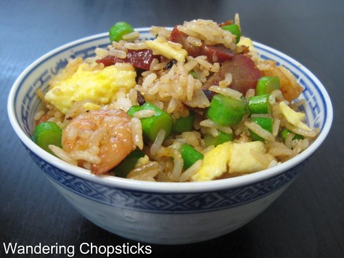 Yang Chow Fried Rice 1