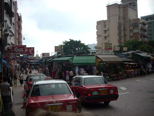 HONG KONG 6637