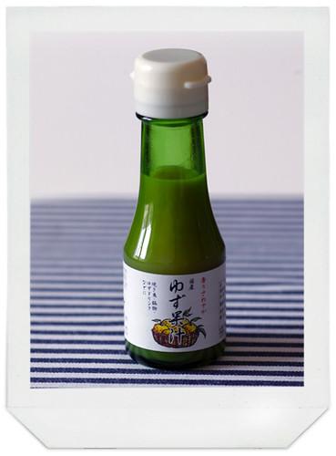 yuzu-bouteille