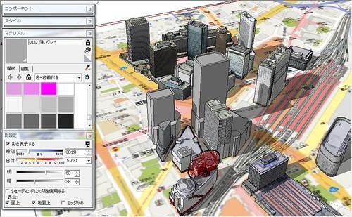 Google SketchUp 日本語版  u-1