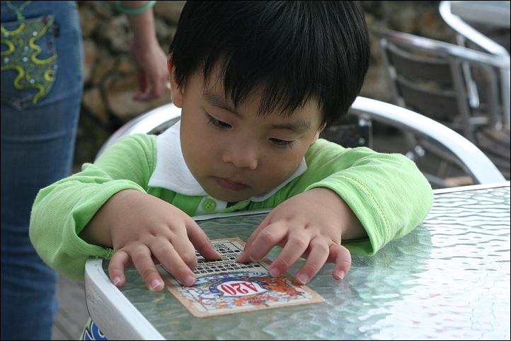 2007國旅卡DAY3(打狗英國領事館)008