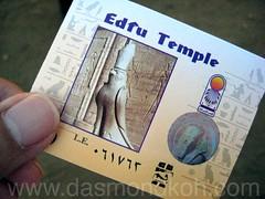 Edfu Temple 7