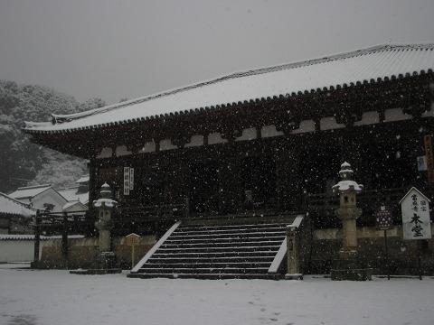 当麻寺(雪景色)-02