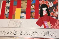 kimonodolls01