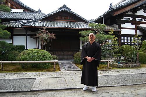 Kawakami San