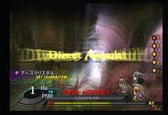 ドラゴンゾンビ撃破