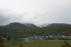 道の駅から見上げる狩場山
