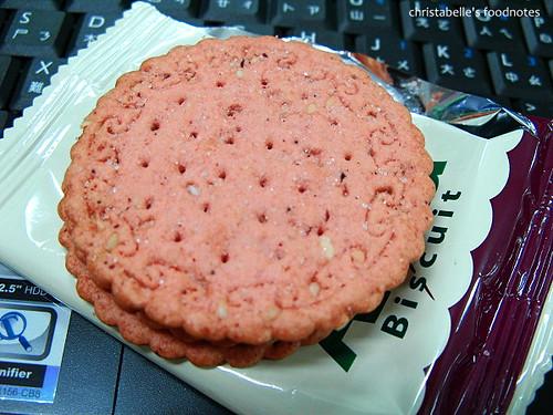 公賣局紅麴養生餅乾