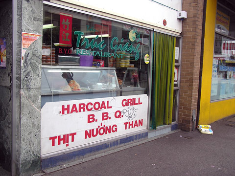 Thịt nướng specialists, Truc Giang Restaurant, Footscray