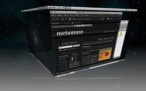 ubuntu 8.04LTS