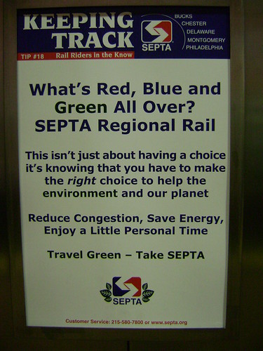 SEPTA: Like a nun falling down the stairs