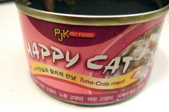 Korean (Cat) Food