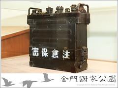 民防館介紹-05