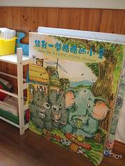 20110602酷節能體驗營 (16) (fifi_chiang) Tags: zoo taiwan olympus taipei ep1 木柵動物園 17mm 環保局 酷節能體驗營