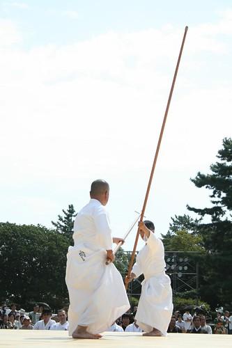 La luna crescente dell'Hōzōin Ryu 1506017658_ba9db85ef0