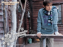 Jay Chou Wallpapers