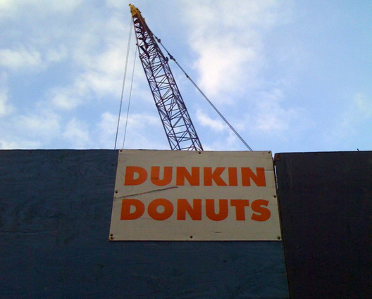 Bedford Ave Dunkin Donuts