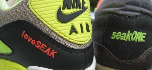 seak_nike_airmax_limited.jpg