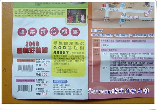 DSC03365
