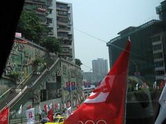 China-1446