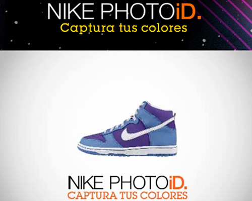 Nike autodiseño
