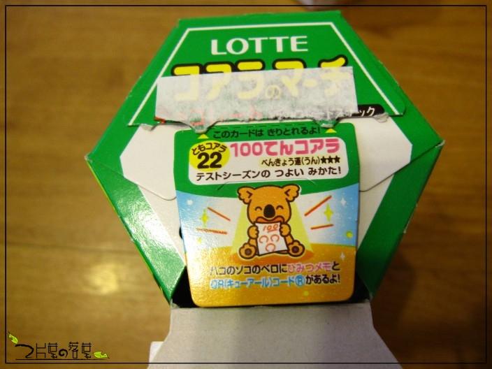 小熊餅乾_04.jpg