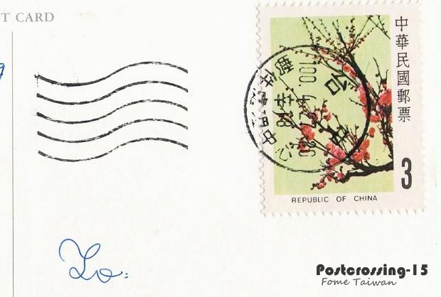 Postcrossing-15-3.jpg