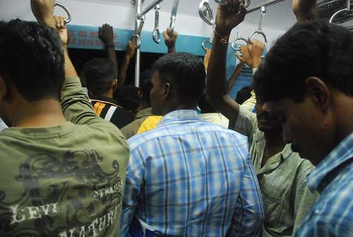 Inside MRTS train