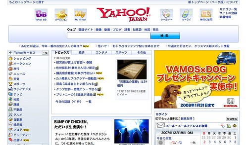 YahooNow