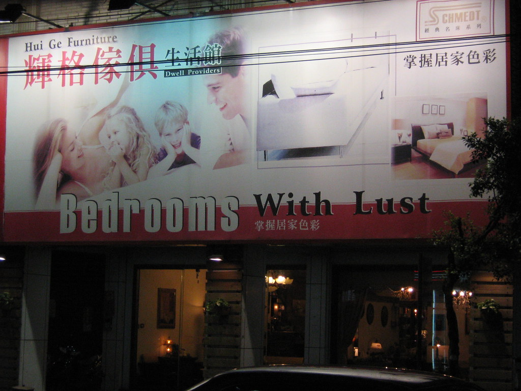 """Bedrooms with lust"""