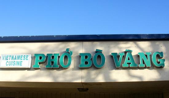 [L.A] PHO BO VANT